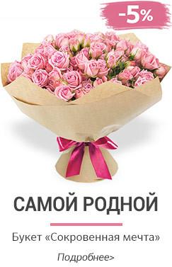 Заказ цветов в калининграде с доставкой